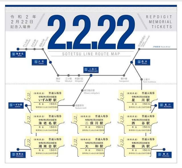 20200207150857-22184c7f4441a780ca3cd4dc4cbc4b7db77d24fb.jpg