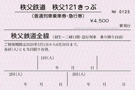 20200302121509-0baf83f1a5d15b3c102f51895a7aeb474fd6630b.jpg