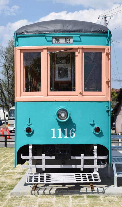 http://rail.hobidas.com/bogie/2015/05/01/20150501183112-176031b3819bad731ccc521189d50a5d18fa207e.jpg