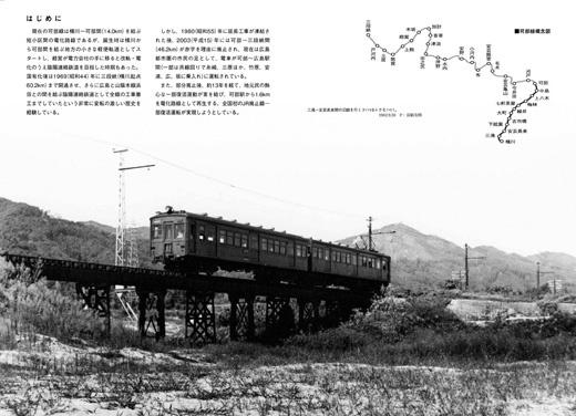 RML211_p2-3.jpg