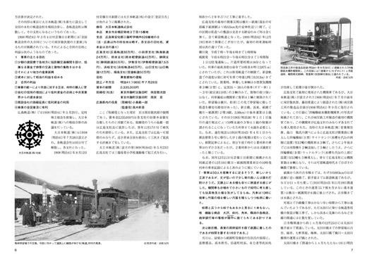 RML211_p6-7.jpg