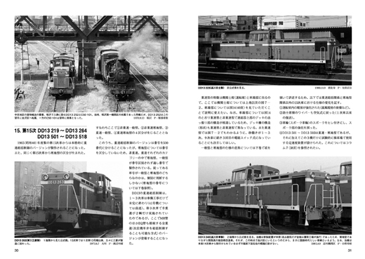 RML214_30-31p.jpg