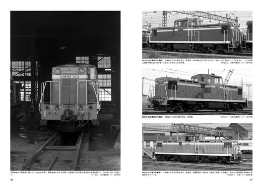 RML214_46-47p.jpg