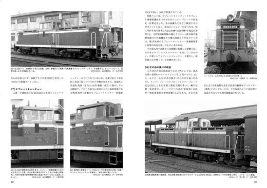 RML215_30-31.jpg