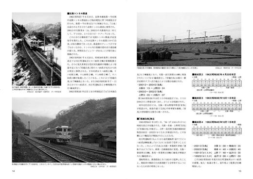 RML216_14-15p.jpg