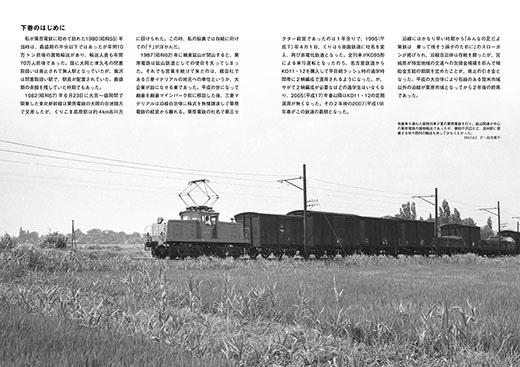 RML218_2-3p.jpg