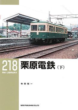 RML218H1.jpg