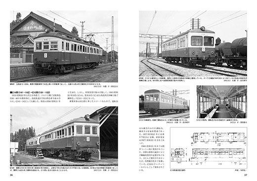 RML218_36-37p.jpg
