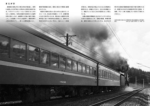 RML220_2-3p.jpg