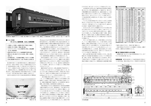RML220_6-7p.jpg