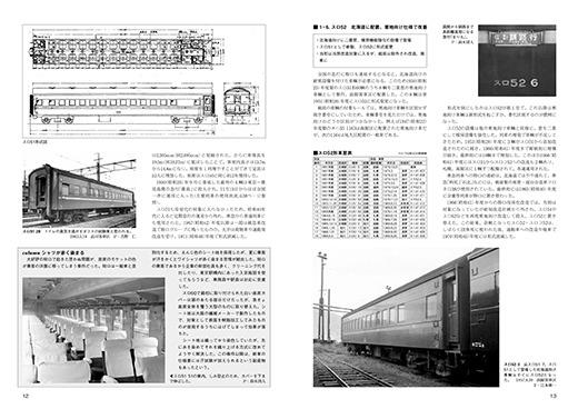 RML220_12-13p.jpg