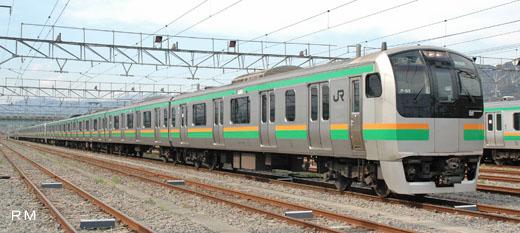 E217系東海道線仕様