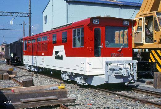 ED90 1
