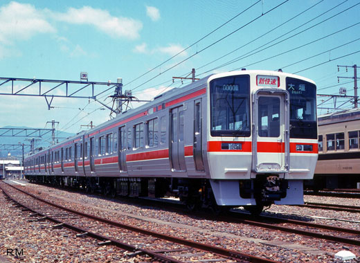 The 311 type train of Central Japan Railway. A 1989 debut.