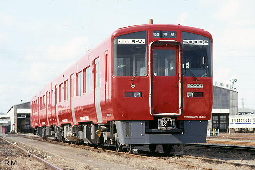 A diesel train for rapid-service trains of Kyushu Railway Company, a KIHA-200 type. 1991 production.