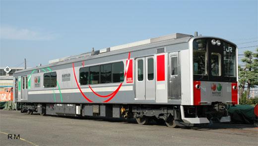 NE@train