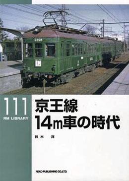 RML111.jpg