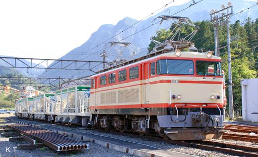 An electric locomotive E31 type of Seibu Railway.