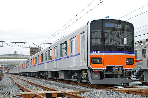 A 50090 type train for TJ-Liner of Tobu Railway. A 2008 debut.