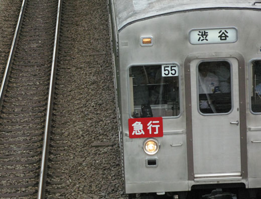 8000 commuter train series of the Tokyu company of Tokyo. A 1969 appearance.