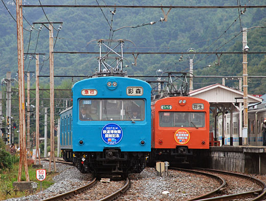 1000 series trains of Chichibu Railway. 101 series trains of Japanese National Railways produced formerly from 1957.
