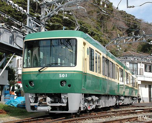 江ノ電501