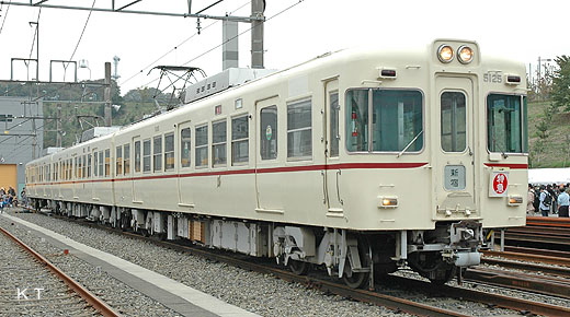 KTR5100