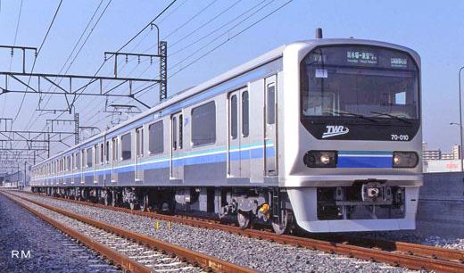 TWR70-000