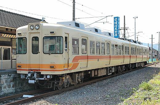 伊予鉄クハ760