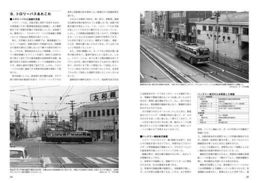 RML210pp34-35.jpg