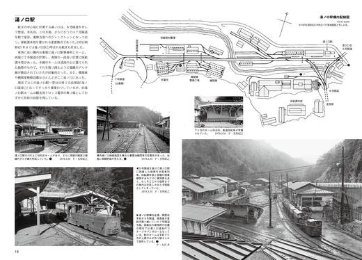 RML212_pp18-19.jpg