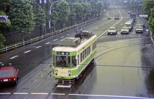 asukayama7500.jpg