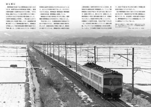 RML217_2-3p.jpgのサムネイル画像