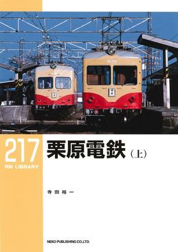 RML217_H1.jpg