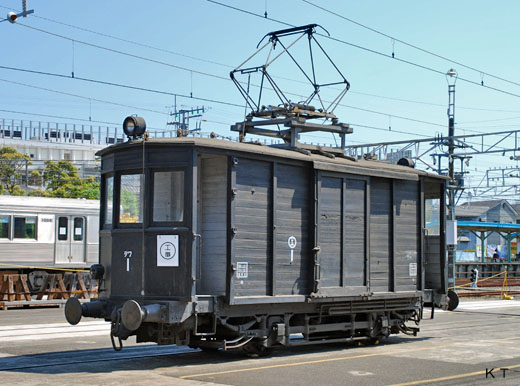 Electric freight train Dewa-1 of Shizuoka Railway
