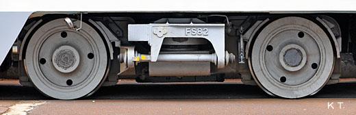560:FS82