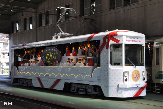 A celebration train of the 100th anniversary of the metropolitan traffic of Tokyo. 2011.