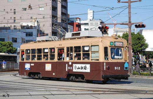 Hiroshima Electric Railway 900 type.Former Osaka streetcar.
