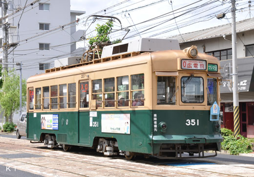 A 350 form streetcar of Hiroshima Electric Railway. I am made in 1958.