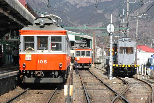 箱根登山鉄道106