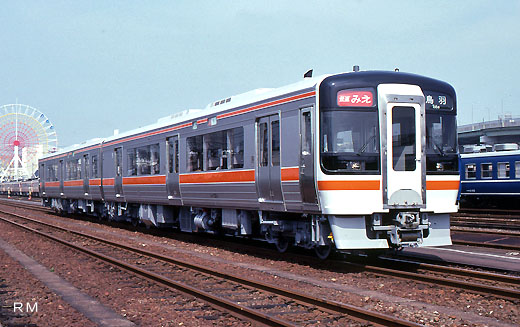A KIHA-75 type rail diesel car of Central Japan Railway. A 1993 debut.
