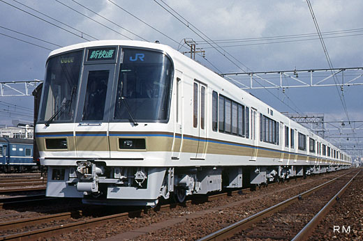 221 series trains of West Japan Railway. A 1989 debut.