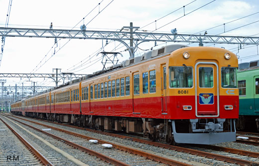 A limited express train of Keihan Electric Railway. A 1971 debut.