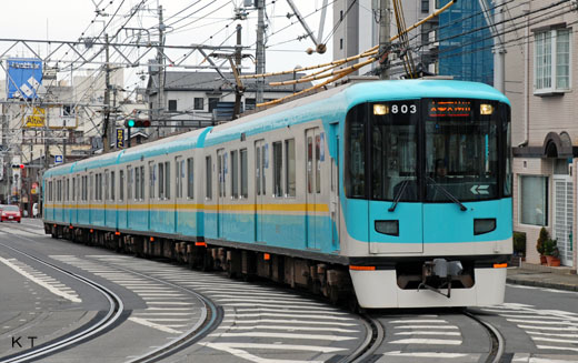 800 series trains for Keishin lines of Keihan Electric Railway. A 1997 debut.