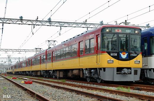 8000 series 「Elegant Saloon」 of Keihan Electric Railway. A 1989 debut.