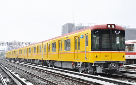 metro1000.jpg