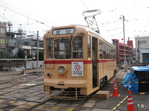 The 700 type streetcar of Nagasaki Electric Tramway. Cause Tokyo streetcar. A 1955 debut.