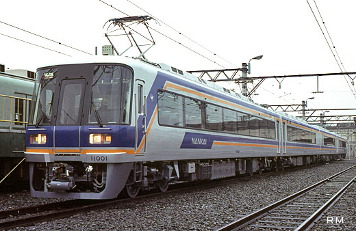 11000 limited express train series of Nankai Electric Railway. A 1992 debut.