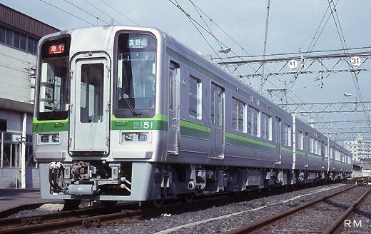 2000 series trains of Nankai Electric Railway of Osaka. A 1990 appearance.