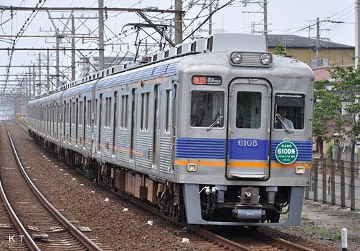 6100 series trains of Nankai Electric Railway. A 1970 debut.